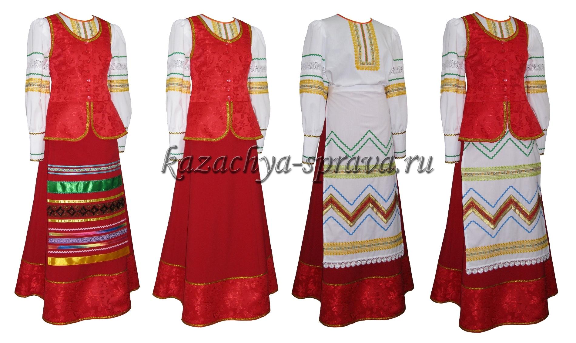 Казачья Женская Одежда Купить